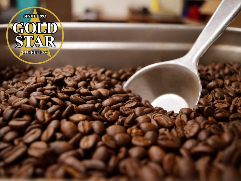 order gourmet coffee online, Best Coffee In The World, world's best tasting coffee, World's Best Coffee, best gourmet coffee beans